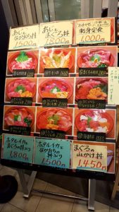 (豊洲市場 グルメ ランチ) 「仲家」場内で美味しいお魚をお得に味わえる名店。